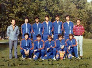 5-032-SELECCIÓN-ESPAÑOLA-Cadete--(Temp.-1973-74)