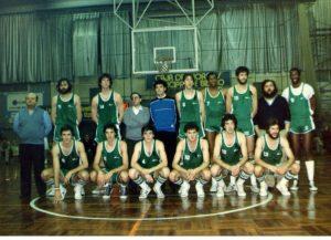 6-004-COMBINADO-VASCO+HOLLIS+COPELAND+-STIELPER-Pro-Ortuella-Temp.-1980-81